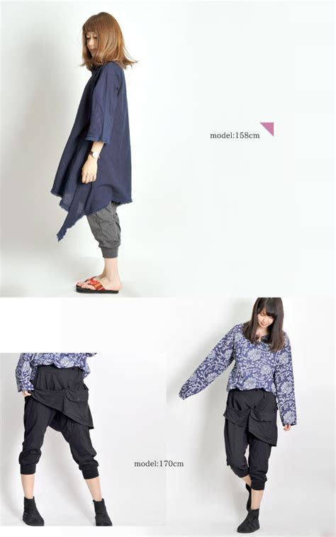 Mlc Fashion Etnhic Baloon Pant asian casual marai rakuten global market s harem black stretch apron style with