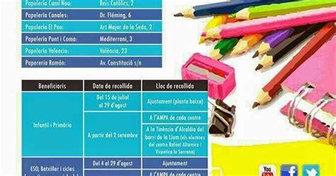 ayudas para libros y material escolar ayuntamiento de colegio ceip el cid ayuda libros y material escolar