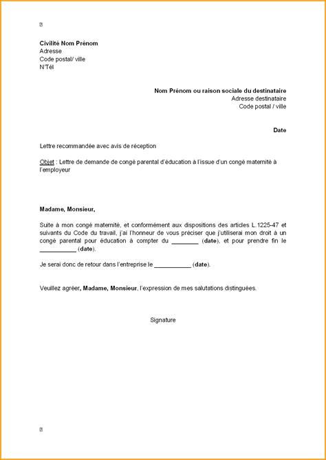Exemple De Lettre Demande De Reintegration Rtf Modele Lettre Conge Parental