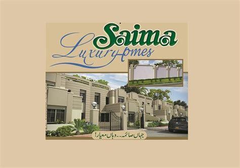 Saima Luxury Homes Saima