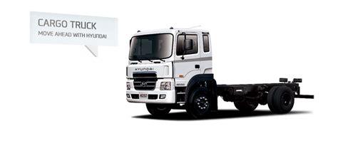 cargo truck trucks hyundai philippines