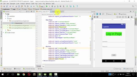 android studio bangla tutorial how to log in without database android studio bangla