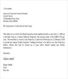 employee verification letter 10 free word pdf