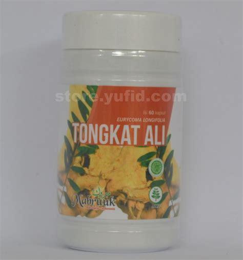 Tongkat Ali Alami Curah Bubuk tongkat ali mabruuk lp pom mui 00140016360701 diproduksi oleh mabruuk sukoharjo indonesia isi