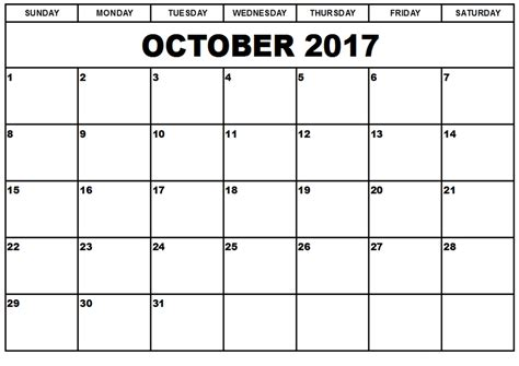 printable october 2017 calendar cute october 2017 printable calendar printable calendar templates