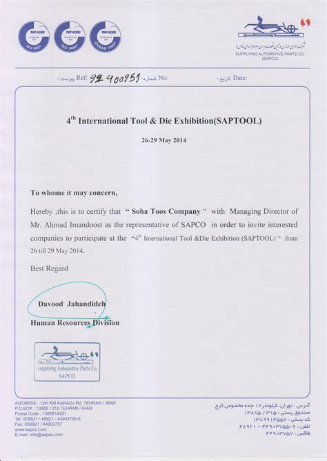 Invitation Letter Sle For Business Visa Application business letter sle visa application 28 images
