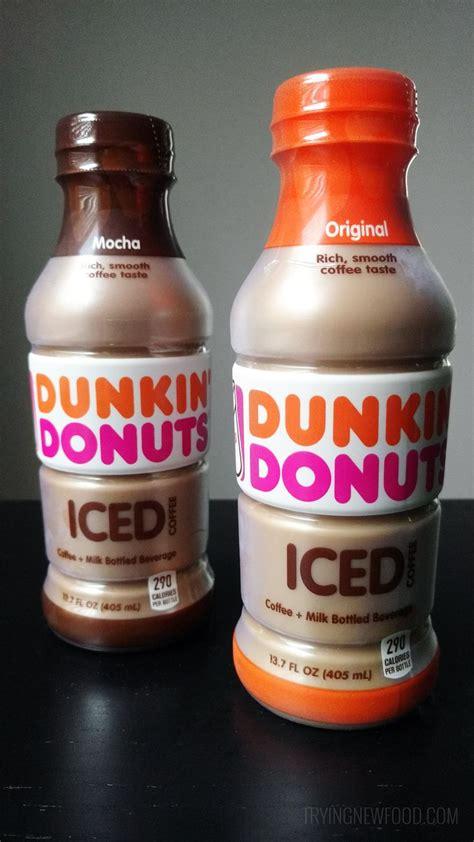 Coffee Dunkin Donut dunkin donuts chai tea caffeine