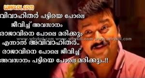malayalam death quotes list of malayalam death quotes 100 death quotes pictures