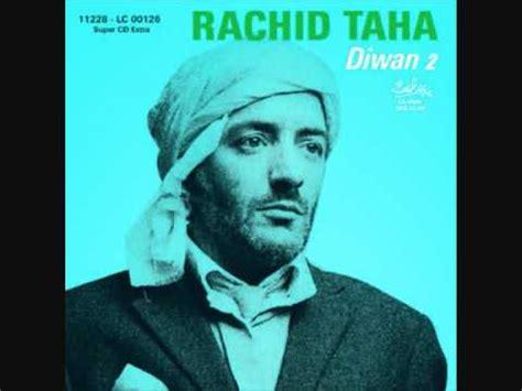télécharger rachid taha mp3 gratuit – télécharger musique