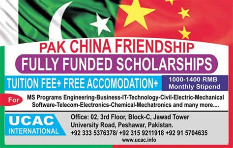 Friends Mba Tuition by Pak China Friendship Fully Funded Scholarships 2017