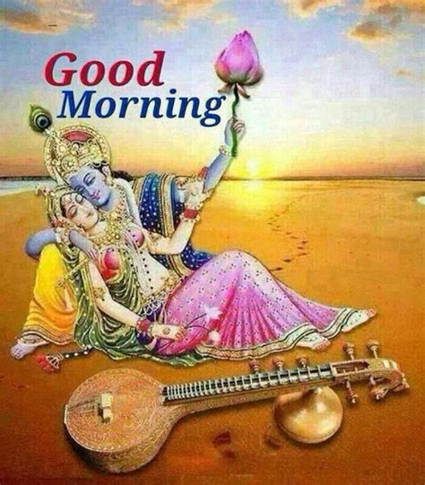krishna images good morning 212 best good morning images on pinterest bonjour buen