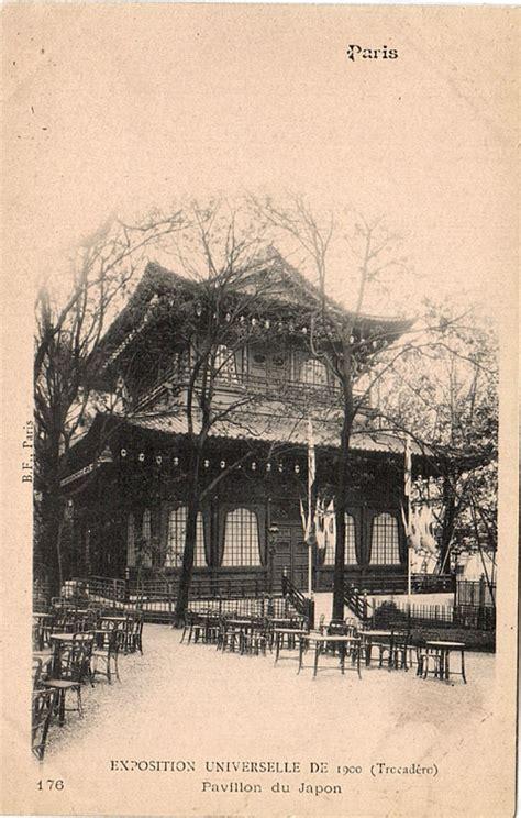 pavillon japan exposition universelle de 1900 le pavillon japonais