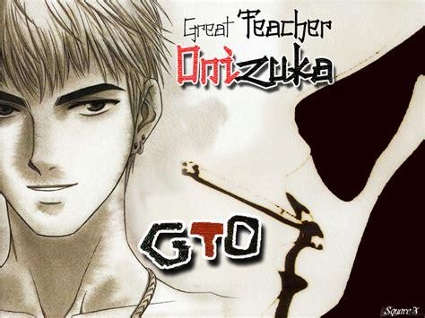 great onizuka great onizuka