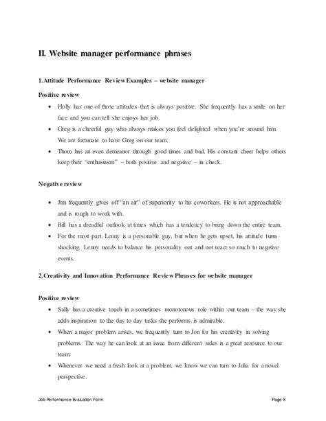 website evaluation tutorial website manager performance appraisal