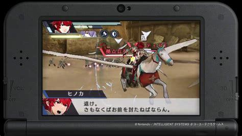 3ds Emblem Warriors trailer new 3ds emblem warriors