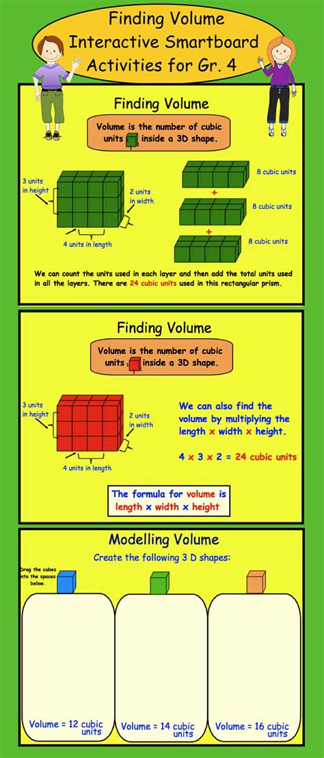 printable volume games 43 best images about unit 5 area and volume on pinterest