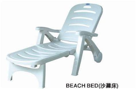 plastic foldable lounge chairs you are not authorized to view this page