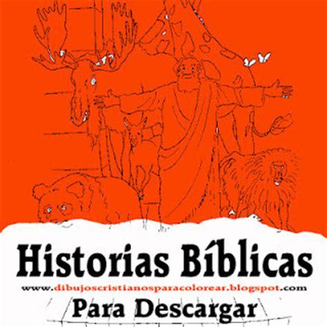 imagenes para historias biblicas historia del rico y lazaro para descargar y colorear