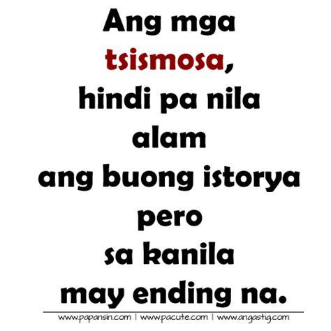quotes about love tagalog patama kaibigan quotes tagalog patama quotesgram