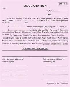 statutory declaration sample letter