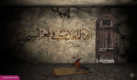 islamic backgrounds pictures wallpaper cave islamic wallpapers hd 2016 wallpaper cave