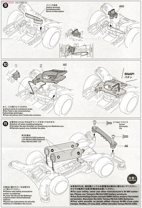 Chassis Beat Magnum beat magnum premium ar chassis mini 4wd images list