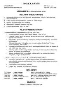 Sample Customer Service Resume customer service experience resume