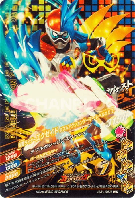 Polo Gundam Pa Gdm 01 スーパーチャンプル