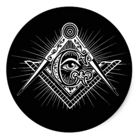 illuminati gifts on zazzle