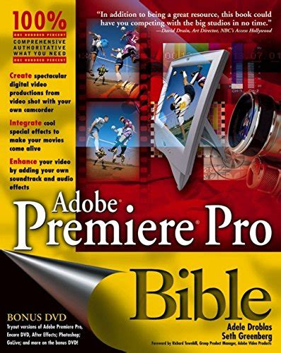 adobe premiere pro dvd mike raphone on amazon com marketplace sellerratings com