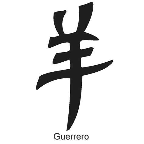 imagenes de letras coreanas las 25 mejores ideas sobre tatuajes de s 237 mbolo chino en