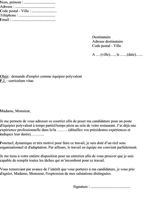 Exemple De Lettre De Motivation Mcdonald Etudiant Lettre De Motivation Etudiant Mcdo