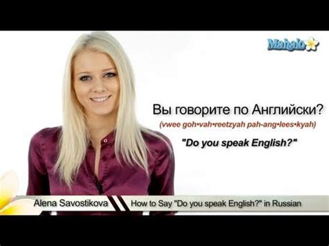 how do you a to speak how to speak russian