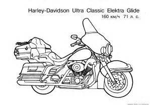 harley davidson coloring pages free coloring pages of harley davidson logo