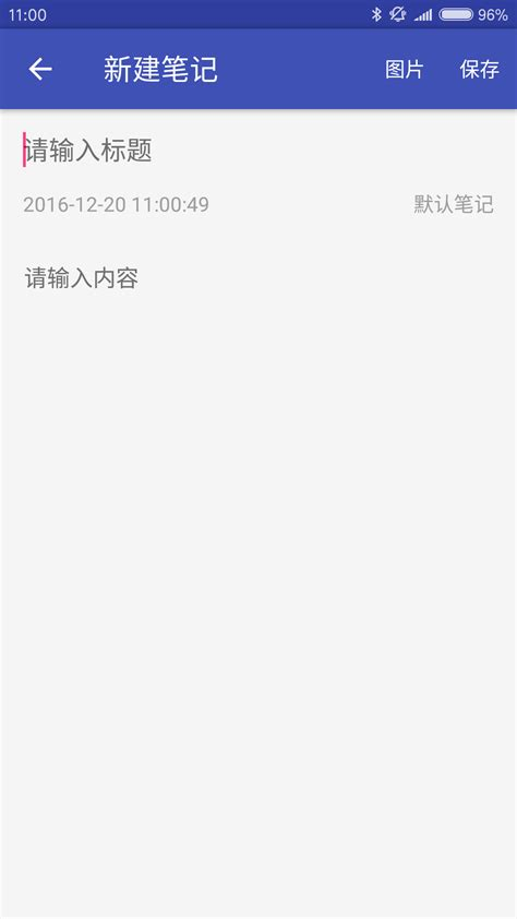 android textsize android 富文本编辑器 支持图文混排 支持插入和删除图片 diycode