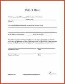 bill of sale template ri bill of sale template ri proposalsheet
