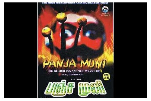 muni attam panja muni song download