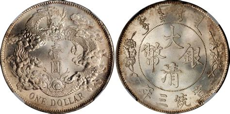 1 china dollar 1 dollar 1911 china silver prices values km y31