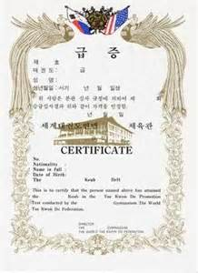 martial arts official world taekwondo keub certificate ebay