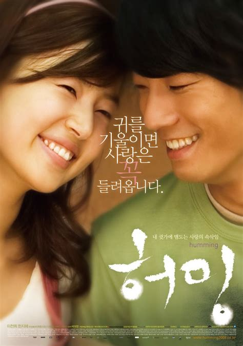 film fantasy korea 388 best i k a movie a to watch images on pinterest