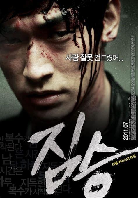 film foreigner 2011 2011 movie title actor tae hoon http www imdb com