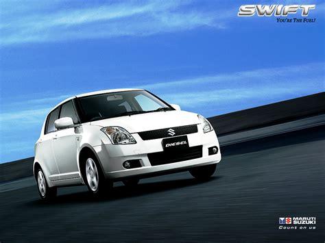 Suzuki Vdi Maruti Suzuki Vdi Car Pictures Images