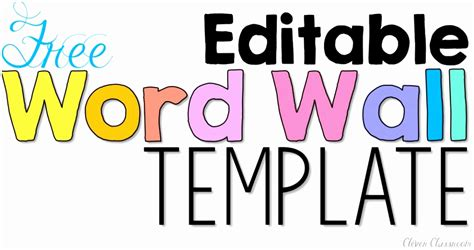 word wall template printable 8 best of personal word wall printable free simple
