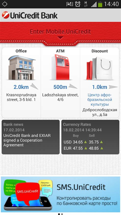 unicredit home bank mobile unicredit android apps on play