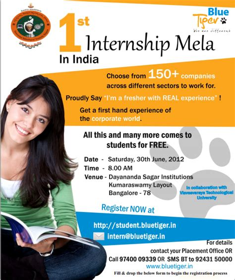 Companies Offering Internship In Bangalore For Mba Students by Internship For It Students In Bangalore 2015 Best Auto
