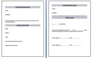 template for selling a car free receipt templates word excel formats