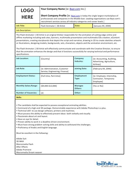 description template shrm description template front desk volunteer
