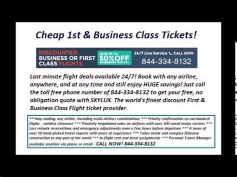 cheap business class airfare tickets 24 7 service