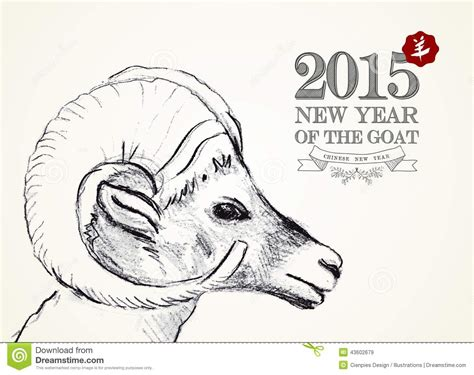 new year of the goat 2015 vector new year of the goat 2015 vintage card stock vector