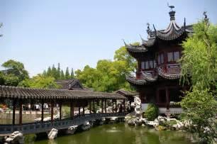 yu garden wikiwand